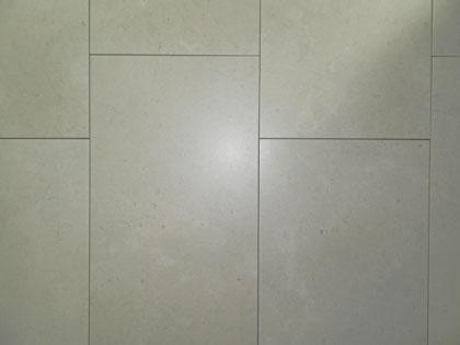 30.8 x 61.5 Limestone Beige 99332 – Podne pločice gres porculan