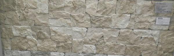 17 x 52 Donosti Natural 9656 – Zidne pločice imitacija kamena