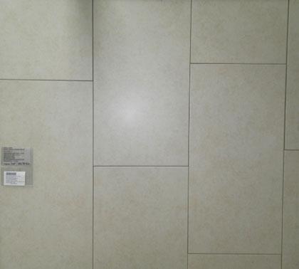 30.8 x 61.5 Podne gres porculan pločice Living Indoor Cream 90270 - 84,70kn/m²