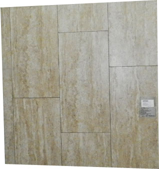 30.8 x 61.5 T-Stone Beige 99922 – Podne gres porculan pločice 95,00kn/m²