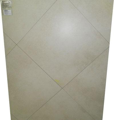61 x 61 Select Crema Rett 90211 - Podne pločice gres porculan 73,00kn/m²