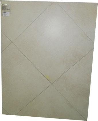 61 x 61 Select Crema Rett 90211 – Podne pločice gres porculan