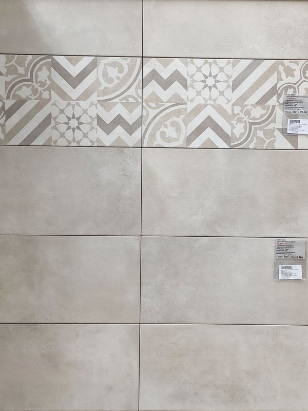 26.1 x 52.2 Magonza Almond 90139  / 26.1 x 52.2 Magonza Concrete Almond 97848 – Keramičke pločice zidne